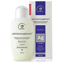 Антисильверин средство д/восст натурального цвета волос с серебром 150 мл