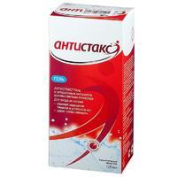 Антистакс гель, 125 мл
