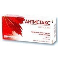Антистакс капсулы 180 мг, 20 шт.