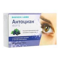 Антоциан форте таблетки 525 мг 30 шт.