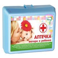 Аптечка Матери и ребенка пластиковая арт. 7604 коробка 1 шт.