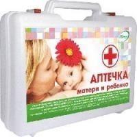 Аптечка первой помощи Мамы и Малыша пластиковая коробка 1 шт.