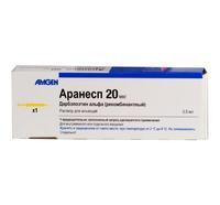 Аранесп р-р для инъекций 20 мкг 0,5 мл шприц, 1 шт.