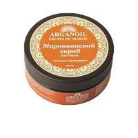 Arganoil Fruits Du Maroc скраб для тела марокканский апельсин-грейпфрут 140 мл