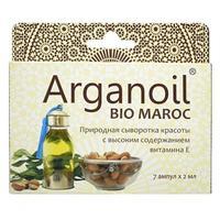 Arganoil масло арганы косметическое ампулы 2 мл 7 шт.
