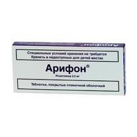 Арифон таблетки 2.5 мг, 30 шт.