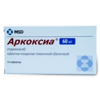 Аркоксиа таблетки покрыт.плен.об. 60 мг 14 шт. упак.