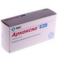 Аркоксиа таблетки покрыт.плен.об. 60 мг 28 шт. упак.