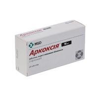 Аркоксиа таблетки покрыт.плен.об. 90 мг 28 шт упак.