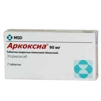 Аркоксиа таблетки покрыт.плен.об. 90 мг 7 шт. упак.