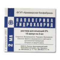 Папаверина г/хл р-р д/ин 2% амп. 2 мл№10
