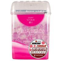 Арома-поглотитель запахов Nagara Aqua Beads гелевый 360 г