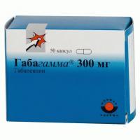 Габагамма капсулы 300 мг, 50 шт.
