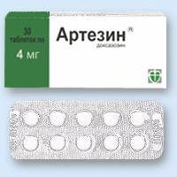 Артезин таблетки 2 мг, 30 шт.