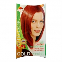 АртКолор Gold Растительная краска тон Гранат 115 25г