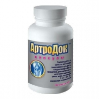 Артродок капсулы 500 мг 160 шт.