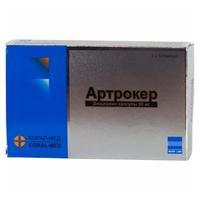 Артрокер капсулы 50 мг, 30 шт.