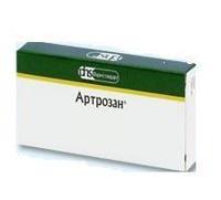 Артрозан ампулы 15 мг, 2,5 мл, 10 шт.