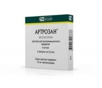 Артрозан ампулы 15 мг, 2,5 мл, 3 шт.
