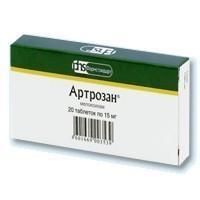 Артрозан таблетки 15 мг, 20 шт.