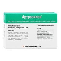 Артрозилен р-р для в/вен. и в/мыш. введ.80 мг/мл 2 мл ампулы 6 шт.