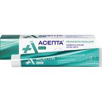 Асепта Плюс Реминерализация зубная паста 75 мл упак.