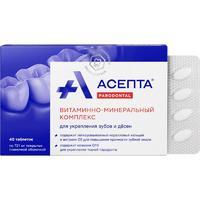 Асепта таблетки, 40 шт.