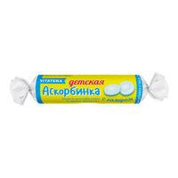Аскорбинка Витатека детская таблетки крутка с сахаром 2,9г 10 шт.