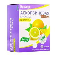 Аскорбиновая кислота 100 мг таблетки 60 шт.