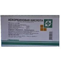 Аскорбиновая кислота ампулы 10% , 2 мл , 10 шт.