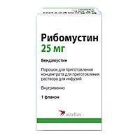 Рибомустин флакон, 25 мг
