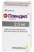 Плендил таблетки ретард 2.5 мг, 30 шт.