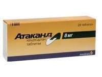 Атаканд таблетки 8 мг, 28 шт.