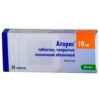 Аторис таблетки 10 мг, 30 шт.