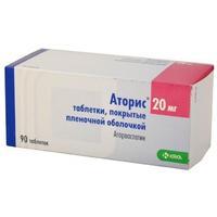 Аторис таблетки 20 мг, 90 шт.