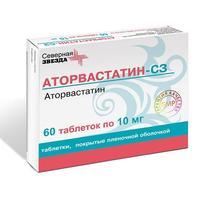 Аторвастатин-СЗ таблетки покрыт.плен.об. 10 мг 60 шт. упак.