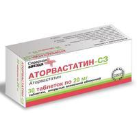 Аторвастатин-СЗ таблетки покрыт.плен.об. 20 мг 30 шт. упак.