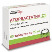 Аторвастатин-СЗ таблетки покрыт.плен.об. 20 мг 60 шт. упак.