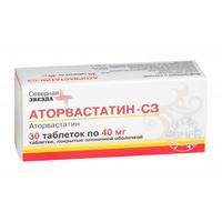 Аторвастатин-СЗ таблетки покрыт.плен.об. 40 мг 30 шт. упак.