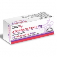 Аторвастатин-СЗ таблетки покрыт.плен.об. 80 мг 30 шт. упак.