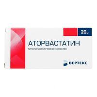 Аторвастатин таблетки покрыт.об. 20 мг 90 шт.