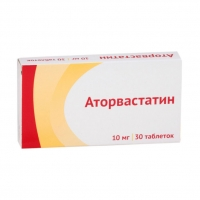 Аторвастатин таблетки покрыт.плен.об. 10 мг 30 шт.