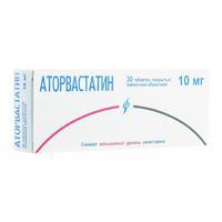 Аторвастатин таблетки покрыт.плен.об.10 мг 30 шт. упак.
