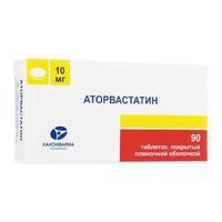 Аторвастатин таблетки покрыт.плен.об. 10 мг 90 шт.