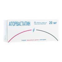 Аторвастатин таблетки покрыт.плен.об.20 мг 30 шт. упак.