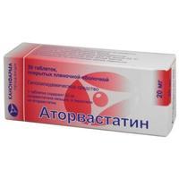 Аторвастатин канон таблетки 20 мг, 30 шт.