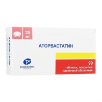 Аторвастатин таблетки покрыт.плен.об. 20 мг 90 шт.