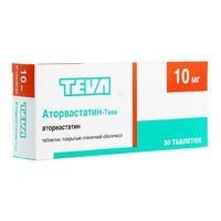 Аторвастатин-Тева таблетки покрыт.плен.об 10 мг 30 шт.