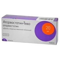Аторвастатин-Тева таблетки покрыт.плен.об 20 мг 30 шт.