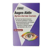 Ауген-Актив Салюс капсулы 30 шт.